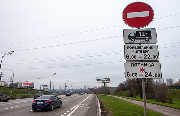 Так выглядят знаки индивидуального проектирования, установленные на МКАД, за нарушение требования которых в КоАП предусмотрен штраф в размере 5 тыс. рублей. Фотография: russos.livejournal.com