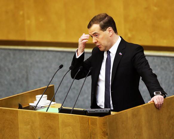 Премьер-министр РФ Дмитрий Медведев во время выступления в Государственной думе