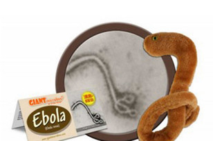 ������������ �������� Giant Microbes ���������� ������� � ����� ������ �����. �� ���� ����� The...