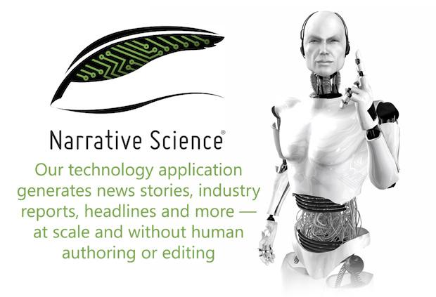 Narrative Science предлагает алгоритмы, способные писать журналистские тексты