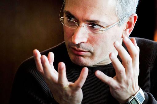 В московском офисе «Открытой России» Михаила Ходорковского в четверг прошел обыск