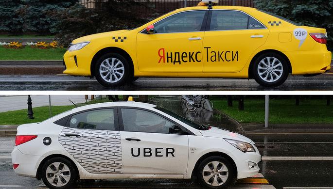 Руководитель ФАС одобрил объединение «Яндекс.Такси» иUber