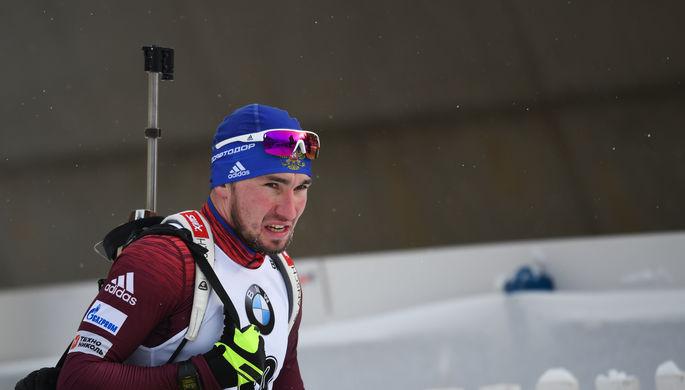 Русский биатлонист Логинов одержал победу гонку вИталии