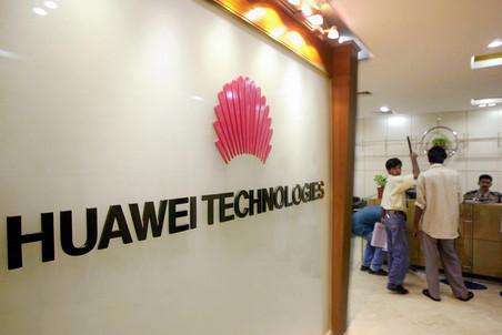 Huawei попал в сети Вымпелком