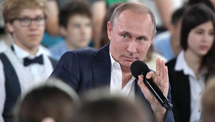Путин поведал учащимся случай изпереговоров
