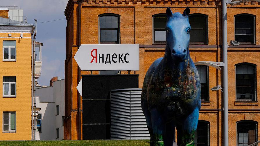 «Яндекс» удалил видео, чтобы избежать блокировки в Российской Федерации