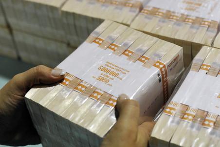 Мінфін РФ: Резервний фонд і ФНБ скоротилися в березні