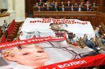 Власти Украины не будут обжаловать решение Европейского суда по правам человека, частично...