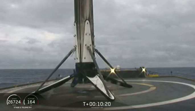 SpaceX потеряла первую ступень ракеты Falcon Heavy при транспортировке вокеане