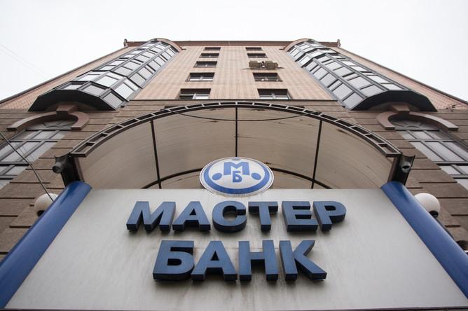 Банкипредатели Черный список банков
