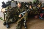 Интервью с активистом российской Национал-демократической партии, поехавшим воевать на Донбасс