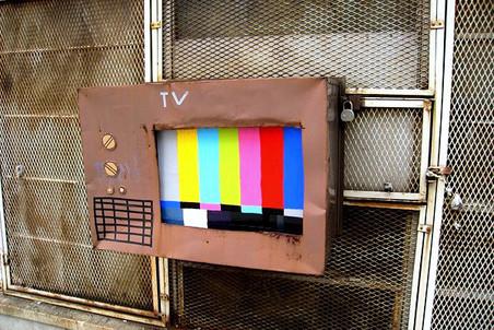 В своем послании Дмитрий Медведев заявил о создании общественного телевидения