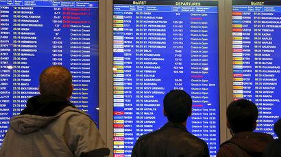 Как туристическая отрасль справится с запретом на полеты в Египет