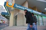 Moody's оценило проблемы российских банков из-за кризиса на Кипре в $53 млрд