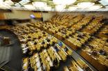 Из-за реформы РАН фракция КПРФ Госдумы начала собирать подписи депутатов, необходимые для вынесения вотума недоверия правительству