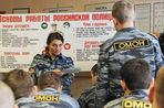 СК возбудил дело по факту избиения женщины сотрудницей МВД Жанной Ожиминой и ее мужем — полковником ФСБ