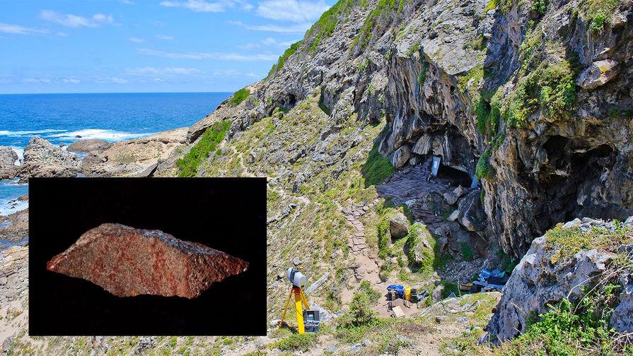 ВЮжной Африке впещере археологи отыскали  самый старинный  рисунок человека