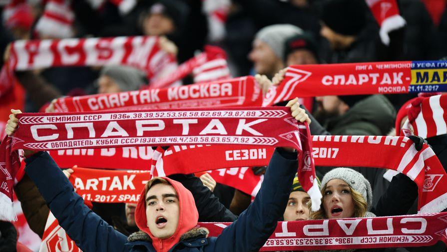 УЕФА открыл дело порезультатам матча «Атлетик»— «Спартак»
