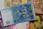 Первоочередной задачей нового правительства Украины является получение кредитов