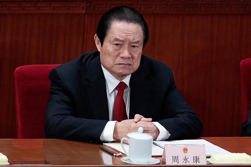 Экс-министр общественной безопасности Китая Чжоу Юнкан