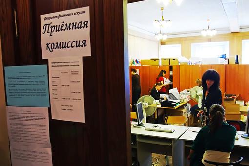 khudshie-vuzy-rossii-opublikovan-chernyj-spisok-iz-126-vuzov