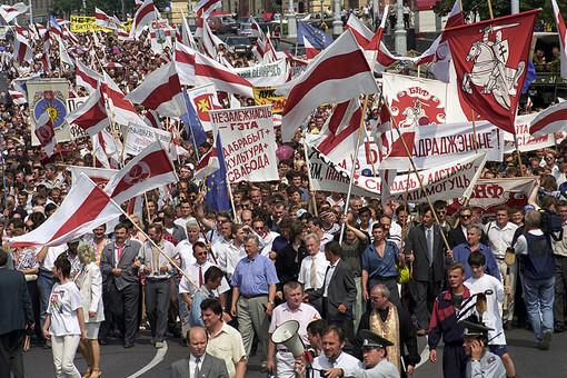 Митинг протеста против политики президента Александра Лукашенко, организованный «Белорусским народным фронтом». 1997 год