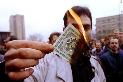 Сжигание МММ. Взял отсюда http://www.gazeta.ru/photo/33958/3489078.shtml