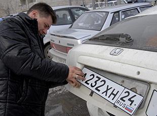 ГИБДД с апреля меняет правила регистрации автомобилей