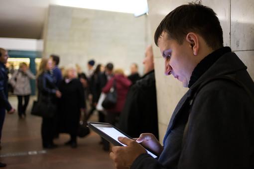 Рынок цифровых товаров в России составил 41,9 млрд рублей