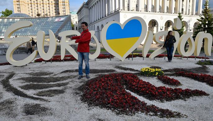При организации «Евровидения» вКиеве отыскали нарушения на17,6 млн долларов