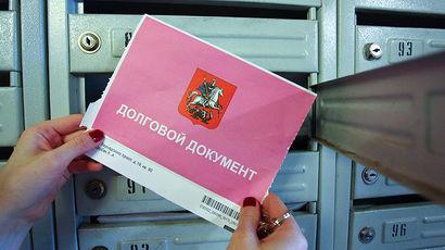 В Госдуму внесен законопроект, который регламентирует срок передачи дома от одной управляющей компании к другой