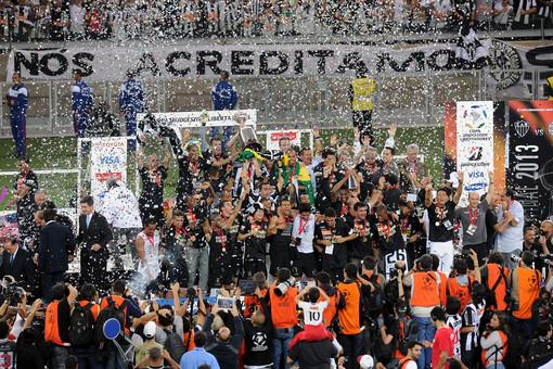 «Атлетико Минейро» получил свой первый Кубок Либертадорес