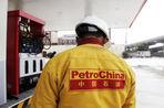 КНР необходимы нефтегазовые активы для обеспечения собственного потребления