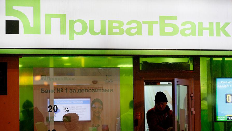 Суд вГааге обнародовал решение по«Крымскому делу» ПриватБанка