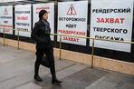 «Тверской пассаж» отбили на время