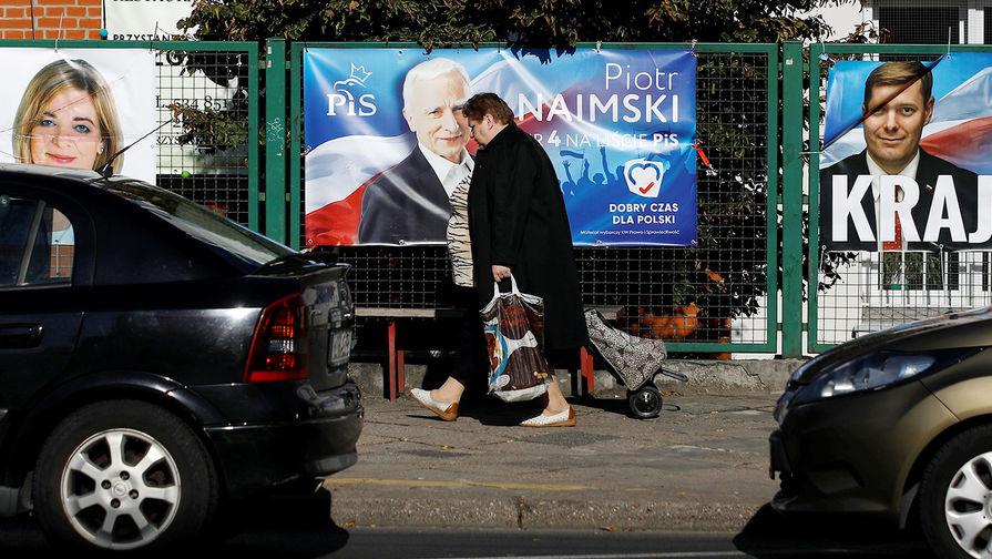 Результаты  парламентских выборов вПольше: лидер— партия Качиньского