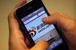 Китайская социальная сеть Weibo готовится к IPO
