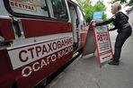 Центробанк рассказал россиянам, что делать при осложнениях с оформлением ОСАГО