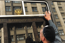 Moscow police detain protesters rallying against new anti-rally law