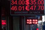 Если рубль продолжит падать, ЦБ будет вынужден тратить средства на его поддержание