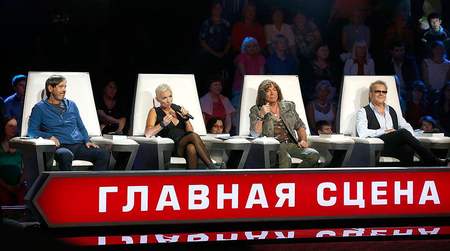 Песенный конкурс на телеканале россия
