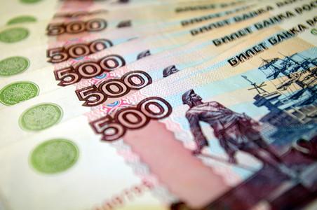 Падение курса валюты
