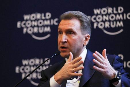 Игорь Шувалов во время выступления на всемирном экономическом форуме в Давосе