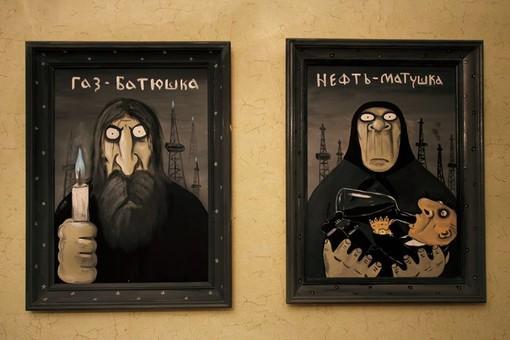 Художник: Вася Ложкин