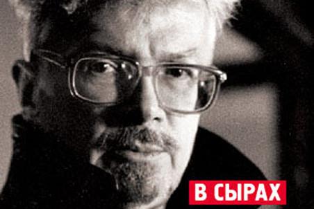 Вышла книга Эдуарда Лимонова «В Сырах»