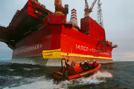 Gazprom to postpone arctic drilling to satisfy Greenpeace safety demands — Gazeta.Ru