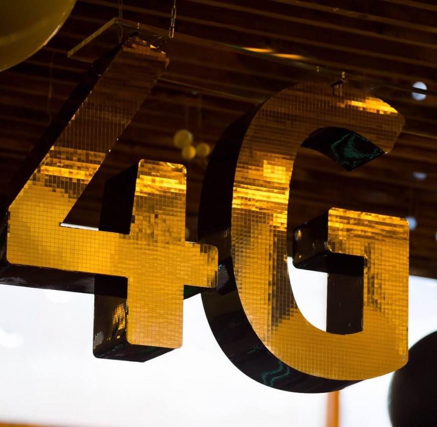 Билайн запускает сети 4G в московской подземке