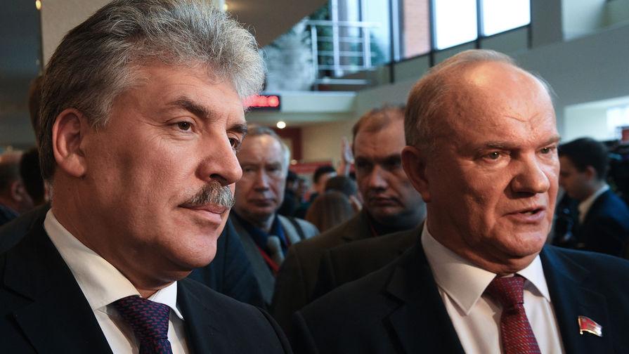 Грудинин предложит россиянам 10 шагов кдостойной жизни— Борьба сбедностью