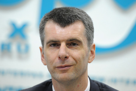 Prokhorov to sell stake in Polyus Gold to partner &mdash; Gazeta.Ru 