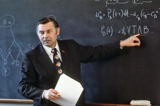 Президентом Академии наук СССР Гурий Марчук был с 1986 по 1991 год